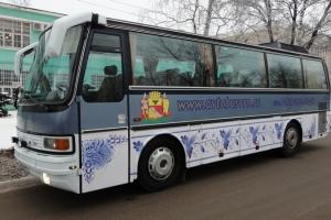 avtobus-setra
